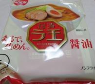 もやし生姜ラーメン 材料①