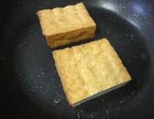 厚揚げステーキ 調理①