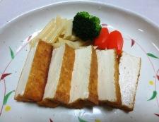 厚揚げステーキ 調理③