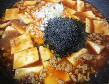 黒胡麻麻婆豆腐 調理⑤