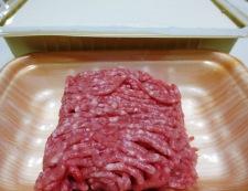 黒胡麻麻婆豆腐 材料②