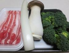 豆腐とブロッコリーの中華煮込み 材料①