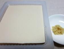 豆腐とブロッコリーの中華煮込み 材料②