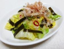 昆布とかつおで白菜のお漬物 調理④