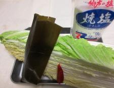 昆布とかつおで白菜のお漬物 材料