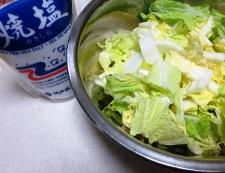 昆布とかつおで白菜のお漬物 【下準備】①