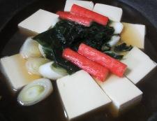 たぬき豆腐 調理④