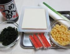 たぬき豆腐 材料
