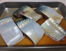 揚げサバのおろし煮 【下準備】①