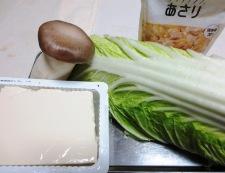 あさり豆腐 材料