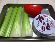 焼き鳥缶カルボナーラ 材料①