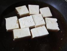 イカ豆腐のタバスコ柚子胡椒煮 調理③