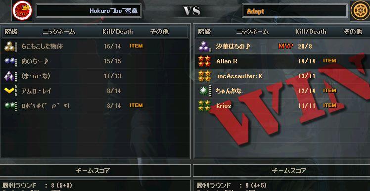 fAwA5.jpg