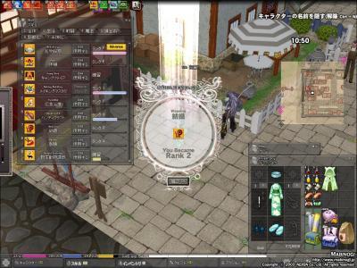 mabinogi_2010_08_23_001_convert_20100825214106.jpg