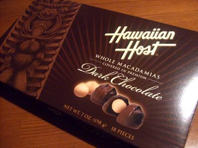 マカダミア チョコ ハワイアンホースト