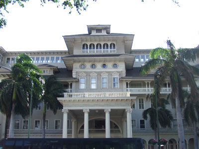 ハワイ旅行 ホテル
