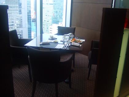 ホテルメトロポリタン丸の内『TENQOO』