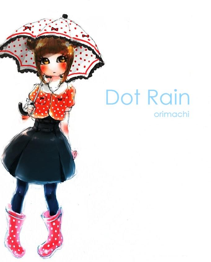 dotrain.jpg