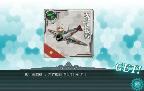 艦コレ054321