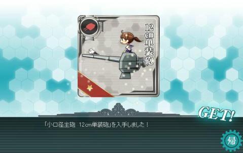 艦コレ0321