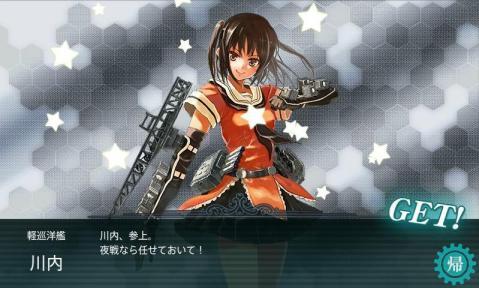 艦コレ0654321