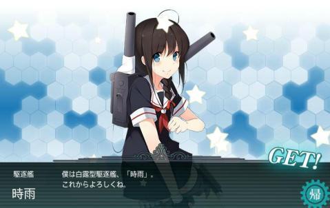 艦コレ0807654321