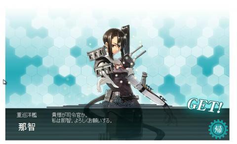 艦コレ013210