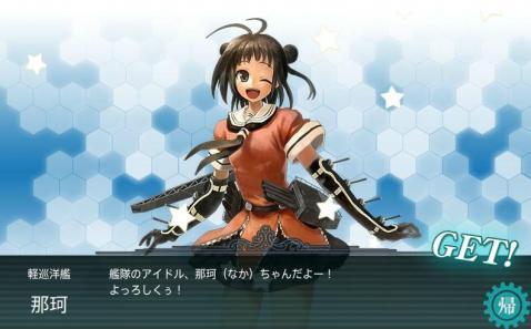 艦コレ0143210