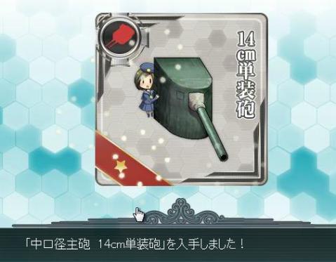 艦コレ0110