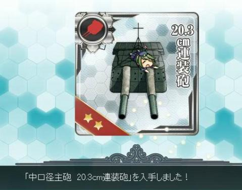 艦コレ01210