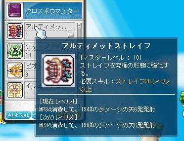 Maple111230_014657.jpg