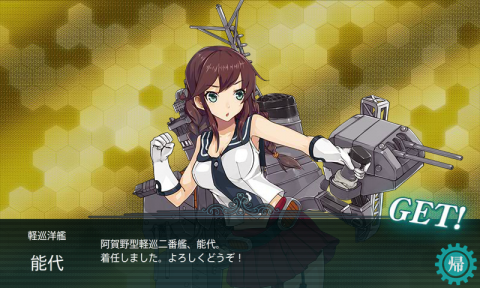 kancolle_131102_233910_01.png