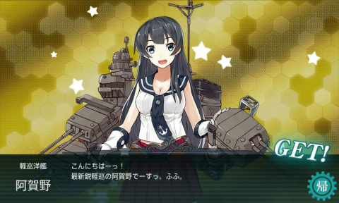 kancolle_131103_115313_01.png