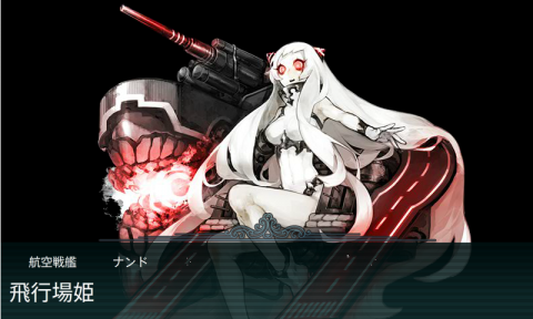 kancolle_131110_074147_01.png