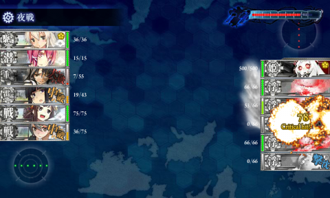 kancolle_131110_101300_01.png