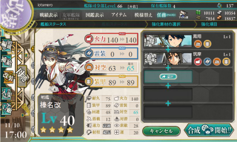 kancolle_131110_170049_01.png