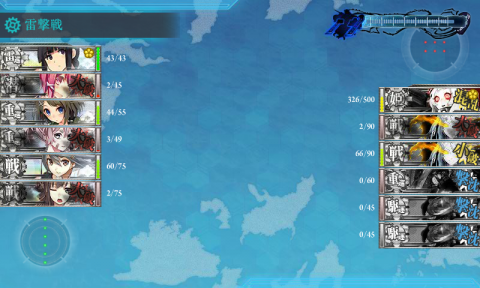 kancolle_131110_192559_01.png