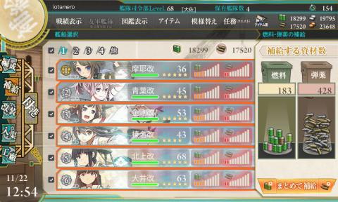 kancolle_131122_125408_01.png