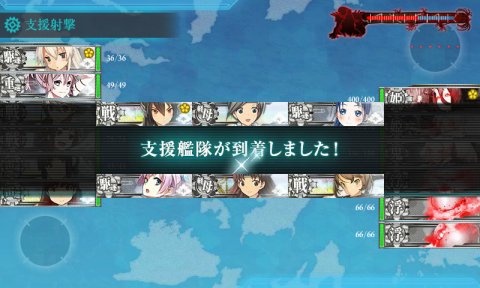 kancolle_131122_181210_01.png