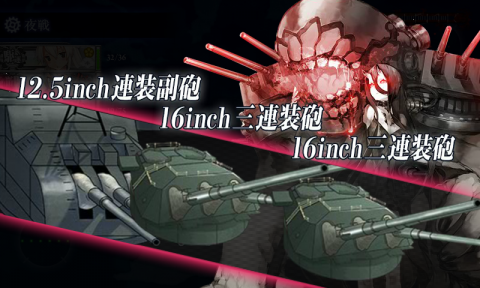 kancolle_131122_223310_01.png