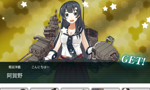kancolle_131122_234140_01.png