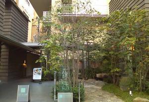 ルテホの庭