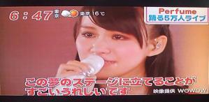あ~ちゃんの涙02