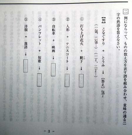 鎌倉女学院中