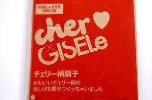 Cher チェリー柄扇子