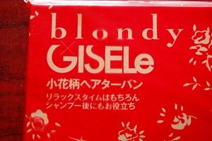 blondy 小花柄ヘアターバン GISELe