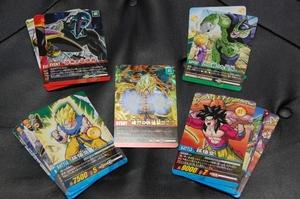 究極神龍レアカード ドラゴンボール カード
