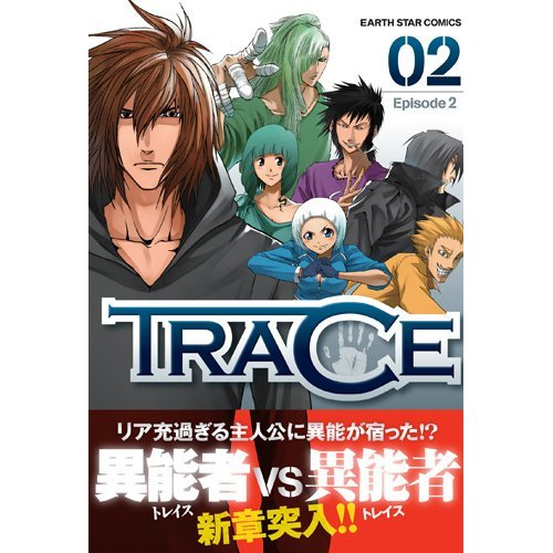 TRACE02 表1