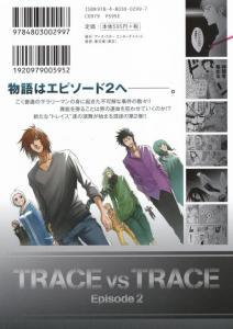 TRACE2 表4