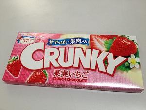 クランキー(果実いちご)-1